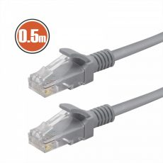 Patch kábel, szerelt RJ45 - RJ45 - szürke -  0,5m-től 20m-ig